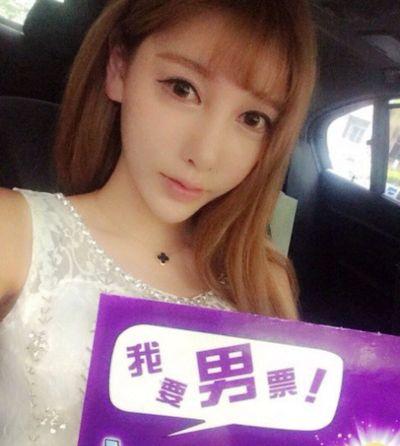 在其微博中,田紫紫宣布要结束单身,尽快找到靠谱男友,更希望男友能陪