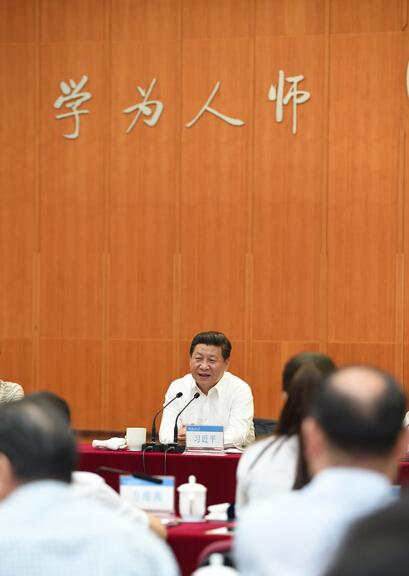 华民族伟大复兴中国梦的
