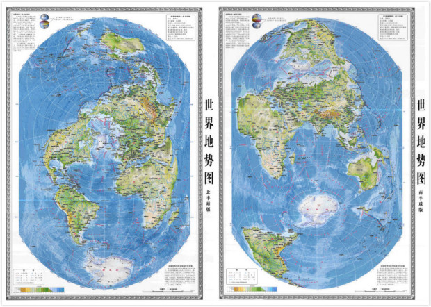 世界地图竖着看
