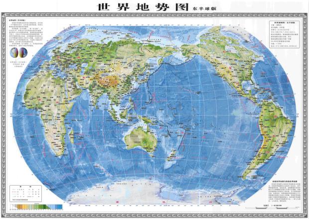 传统世界地图沿经线分割地球