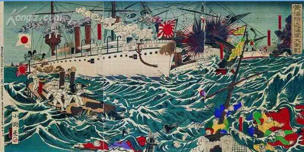 甲午战争期间日本印制的侵略中国、朝鲜宣传画内收黄海海...
